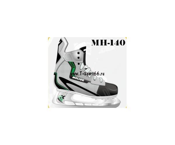 Коньки хоккейные  Melior MH-140