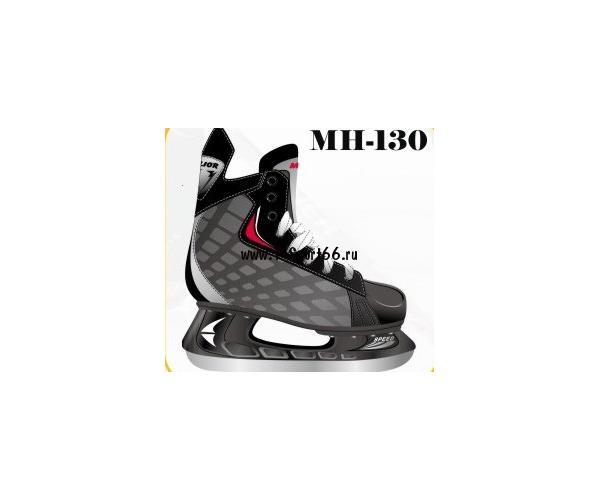 Коньки хоккейные  Melior MH-130